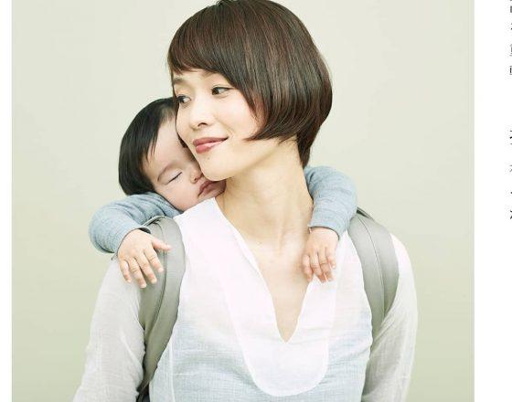 家族の幸せと、子どもの発達を助けるおんぶひも【granmocco】販売します